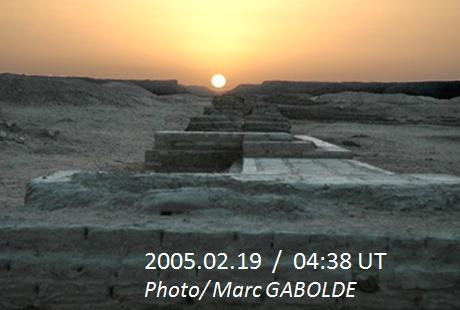 "Staging ""akhet"" at Tell-el Amarna"