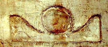 http://www.archaeometry.org/images/akhet.jpg